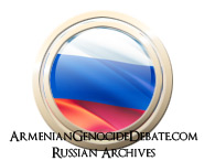 Russian Archives