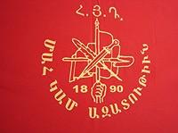 Armenian Genocide Arf_logo.jpg