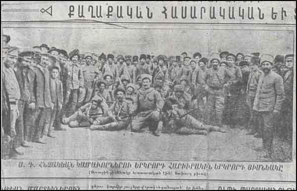 Armenian Genocide YerissartHayastan_YoungArmenia.jpg
